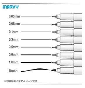 UCHIDA Marvy 4600 Mayfair pen cartoon pen strokes Crochet pen full SET 8 PIECE