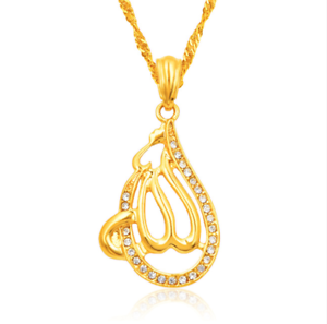 Muslim islamic allah gold plated crystal ramadan arabic pendant image is loading muslim islamic allah gold plated crystal ramadan arabic aloadofball Images