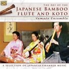 The Art of Japanese Bamboo Flute & Koto 5019396249721 CD