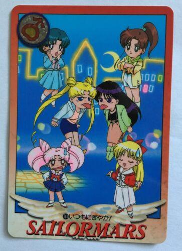 Sailor Moon S Carddass Graffiti 283