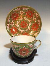 Antique Spode Cup & Saucer Ca.1815-1820/Lavish Red/Orange,Green & Gold HP Design