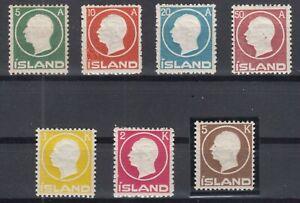 E3086-ICELAND-MI-69-75-COMPLETE-MINT-CV-330