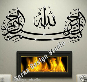 Image Is Loading ISLAMIC WALL STICKERS Calligraphy Wall ART Decal Stickers