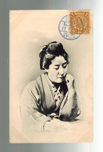 1900s China Real Picture Postcard Cover Chinese Woman