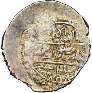 Ottoman-Empire-Mehmed-Celebi-AH-808-816-AD-1405-1413-AU50-NGC-Silver-Coin