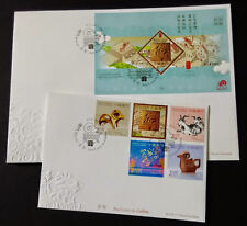 2015 Macau Zodiac --- Year of the Goat 5v Stamps FDC + Souvenir Sheet FDC
