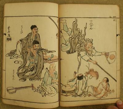 "Japanese Woodblock Print Book by Kyosai 1887 Meiji. ""Kyosai Gadan"""
