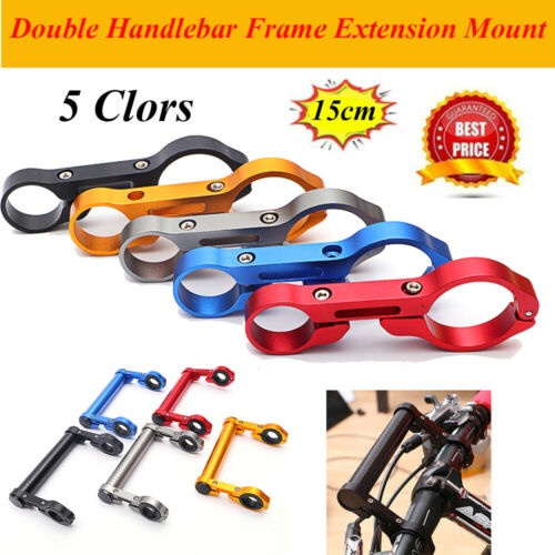 15cm MTB Bike Aluminium Alloy Double Handlebar Frame Extension Mount Holder Kit