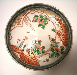 Arita-porcelain-Imari-Japanese-18-19th-Cent-with-relief-green-glaze
