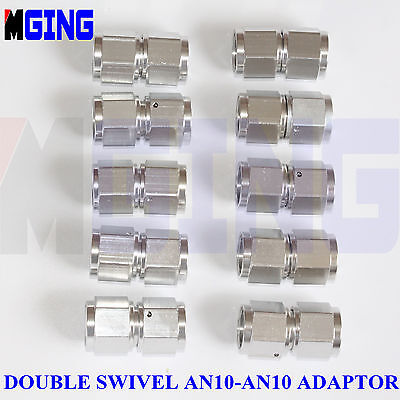 2PS AL Straight Swivel Female An10 to 10An Female Flare Nuion Fitting Adaptor BL