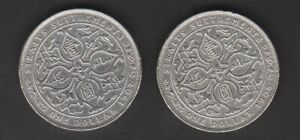 1907-amp-1908-Straits-Settlements-King-Edward-VII-1-One-Dollar-Silver-Coin-x2