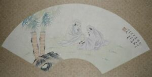 CHINA-LATE-QING-DYN-FAN-PAINTING-COLLECTABLE-FAMOUS-PAINTER-034-MEN-PALYING-CHESS-034