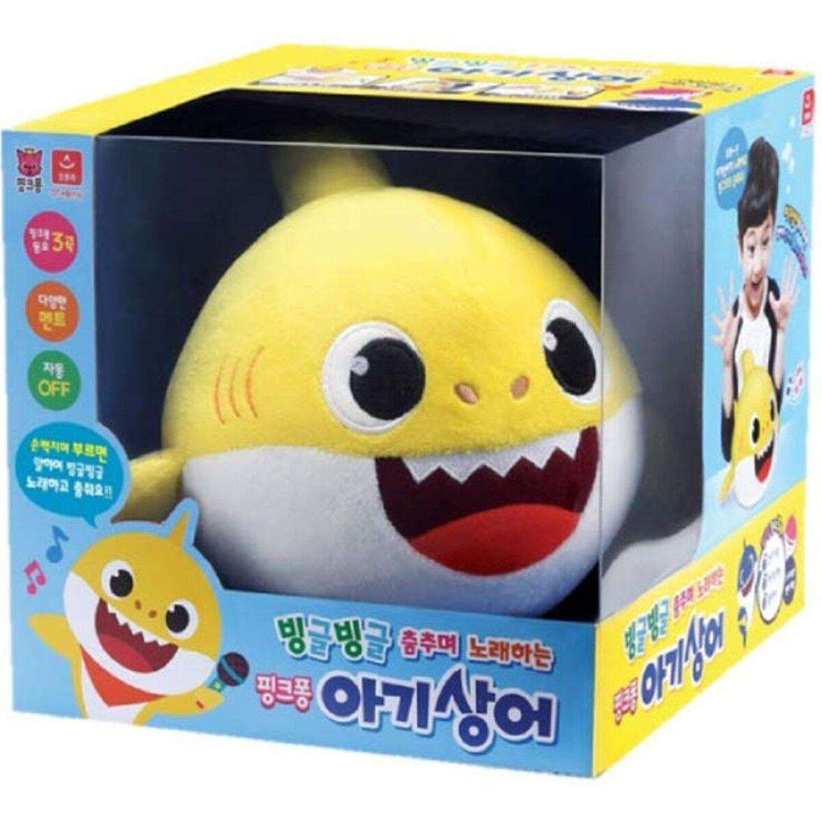 Rosafong Gelb  Baby Shark Doll Singing Dancing Toy 8.6