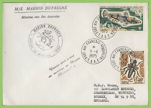 French-Antarctic-1975-5f-fish-amp-40f-insect-on-Marion-Dufresne-Expedition-cover