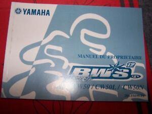 2l Manuel/notice Du Proprietaire/utilisateur/entretien Yamaha Cw50 Cw 50 L N Cvw3bkig-08002302-411662422
