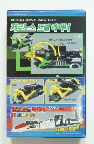 Liner Seires BANDAI Masked Kamen Rider Den-O DEN-O ZERONOS DRILL LINER DenO