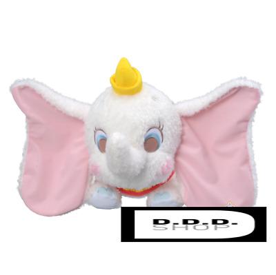 SEGA Dumbo red cheeks giga jumbo Nesoberi white stuffed toy Soft plush japan