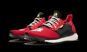 adidas x Pharrell Williams Herren Solar HU Glide Chinese New