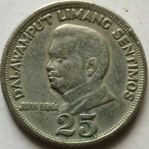 Philippines 1972 25 Sentimos coin