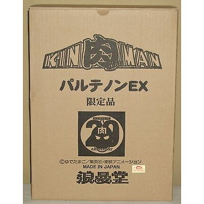 "Kinnikuman Chojin Parthenon EX Romando 11"" 28cm Figure Dolls W/Refueling station"