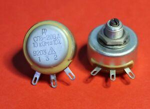 8.06K Ohm 1//4 Watt 1/% Metal Film Resistor 5 Pieces Prime Parts US Seller