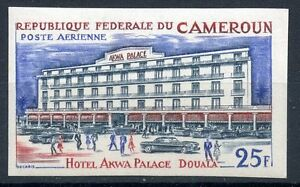 Timbre Du Cameroun Pa N° 75 ** Non Dentele Hotel Akwa Palace Douala Stamp