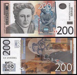 SERBIA-200-DINARA-P42a-2005-UNC