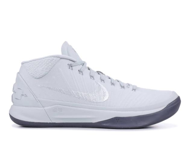 Nike Kobe AD Pure Platinum/white Men's