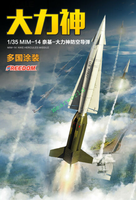 FREEDOM 15106 MIM-14  Nike Hercules missile  1/35 Multinational Painting