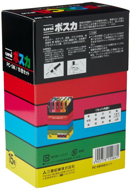 Uni-posca PC-5M Paint Marker Pen - Medium Point - Set of 15 1-pack