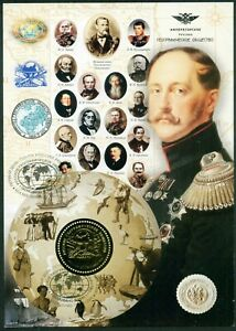 Russia-2020-Imperial-Russian-Geographical-Society-FDC