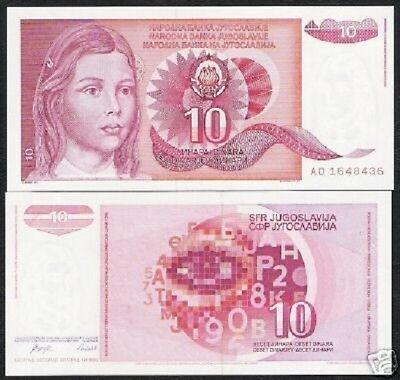 YUGOSLAVIA 10 DINAR P103 1990 NON EXIST COUNTRY UNC SERBIA CURRENCY MONEY NOTE