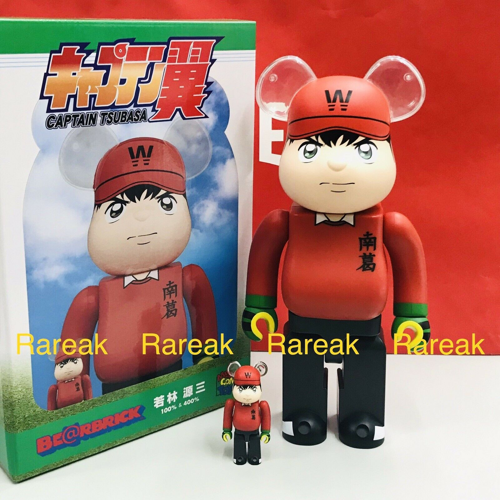 Medicom be@ rbrick Kapten Tsubasa 400% 100% Genzo Wakabayshi Bearbrick boxset