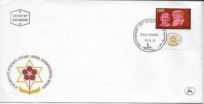 Brillant Israel Scott #570 Briefmarken Mittlerer Osten Ersttagsbrief 6/17/75 Single