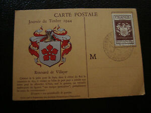 FRANCE-carte-1er-jour-9-12-1944-journee-du-timbre-cy22-french-A