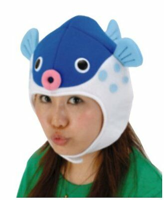 Japanese Anime Fugu (Blowfish) Cap Costumes Cosplay Party Goods (Japan Import)