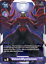 miniatuur 240 - Digimon Card Game 2020 - Special Booster Ver 1.0 - Singles BT01-03 ENGLISH TCG