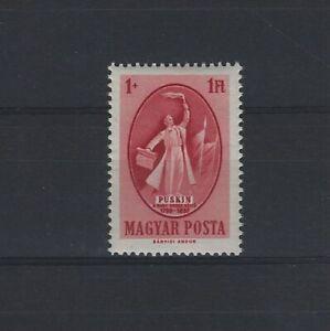HONGRIE-Yvert-n-900-neuf-avec-charniere