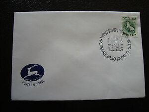 Umfassende Spezifikationen Und GrößEn Sowie GroßE Auswahl An Designs Und Farben BerüHmt FüR Hochwertige Rohstoffe Umschlag 5/1/1964 Israel cy20