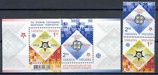 50 Jahre Europamarken, Cept - Ukraine - 766-767, Bl.54 ** MNH 2006
