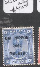 Malaya Jap Oc Pahang SG J243 MOG (5dgc)