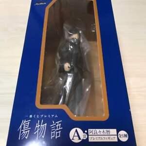Kizumonogatari-Ichiban-kuji-passionate-Hen-A-prize-Araragi-Koyomi-USED