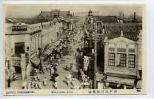 (Gs048-407) Minatogawa, Kobe, Japan c1910 EX