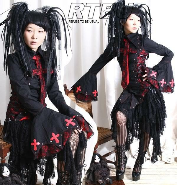 Gothic Punk Lolita Corset Dracula Vampire Armor Stud Crucifix Bell Sleeve Shirt