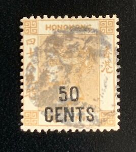Hong Kong Stamps. SC 53. 1885. Used. **COMBINED SHIPPING**