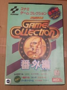 Msx-konami-game-collection-special