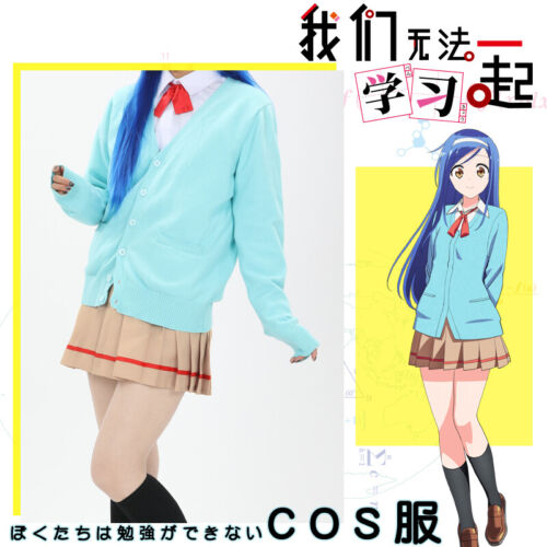 Anime We Never Learn Ogata Rizu Kirisu Mafuyu Cosplay Costume Uniform Wig Suit