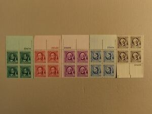 USPS Scott 859-63 1940 American Authors Lot Of 5 Plate Block 20 Stamps