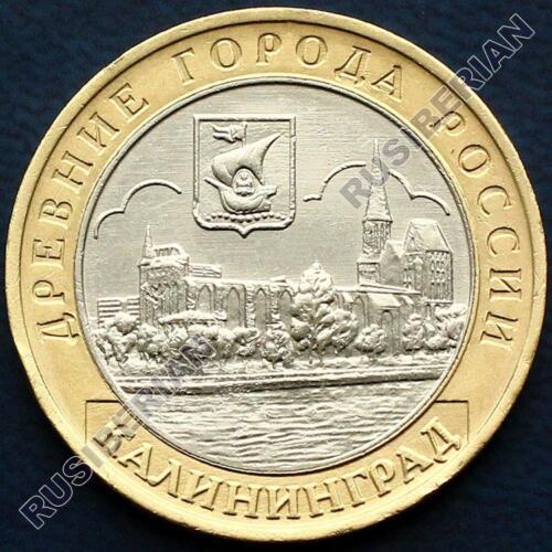 HIGH GRADE BI-METALLIC RUSSIAN COIN 10 RUBLES 2005 KALININGRAD ANCIENT TOWN