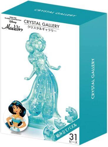 Details about  /Hanayama 31 Pieces Crystal Gallery Disney Aladdin Jasmine 3D Puzzle